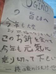 image_71.jpg