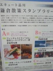 image_64.jpg