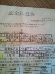 image_62.jpg